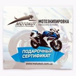 Подарочный сертификат на 5000 грн