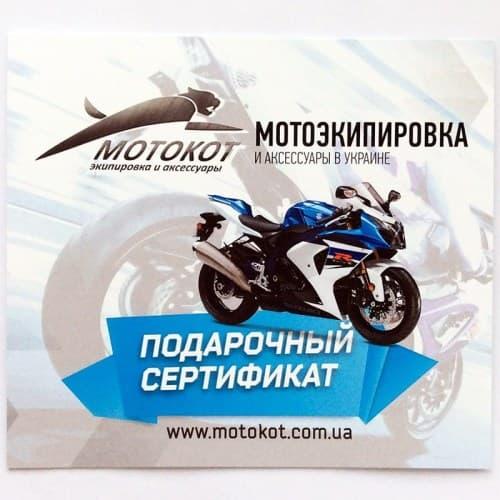 Подарки мотоциклисту