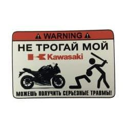 Наклейка универсальная GK-45