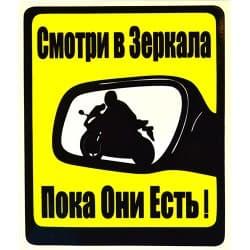 Наклейка универсальная Motoprox GV-682